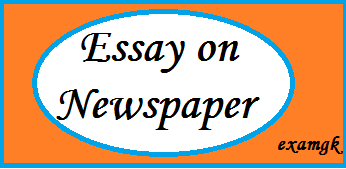 Essay on Newspaper for Students